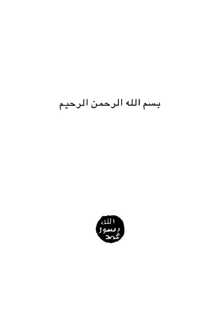 Eternity Has Already Begun      Harun Yahya