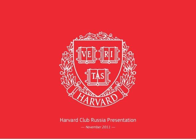 search dissertations harvard