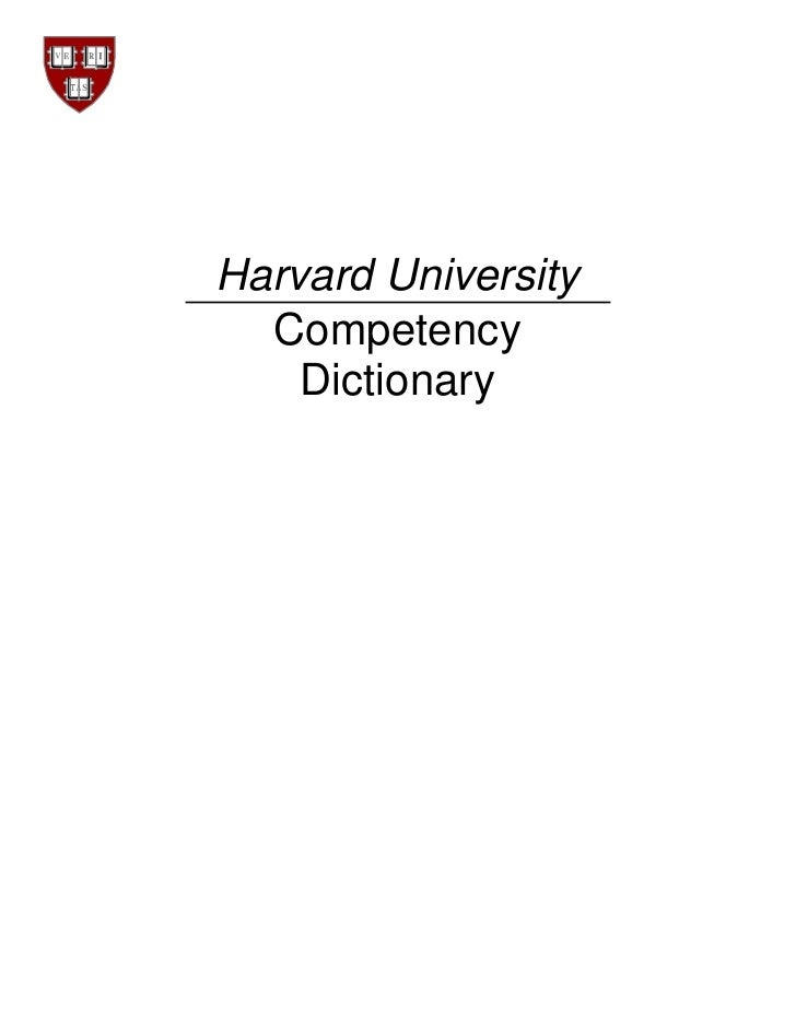 Harvard University  Competency    Dictionary