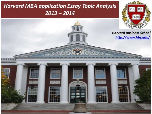 Harvard mba essays