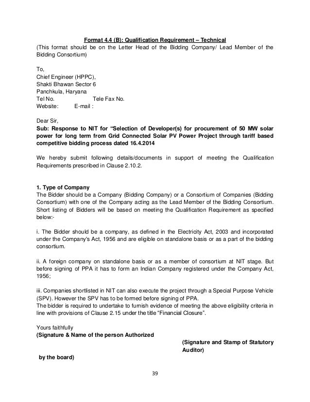 Haryana Solar Bid Document Rfs