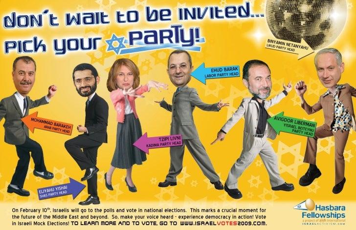 Hasbara Elections 09