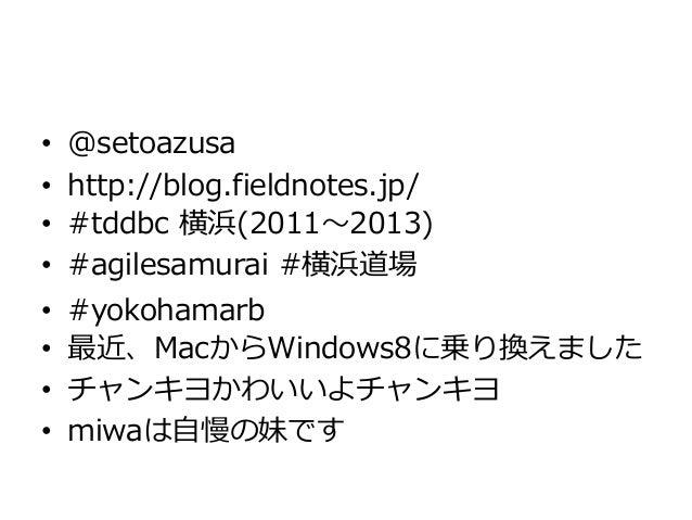 真にスレッドセーフなHash mapとは  #渋谷java Slide 2