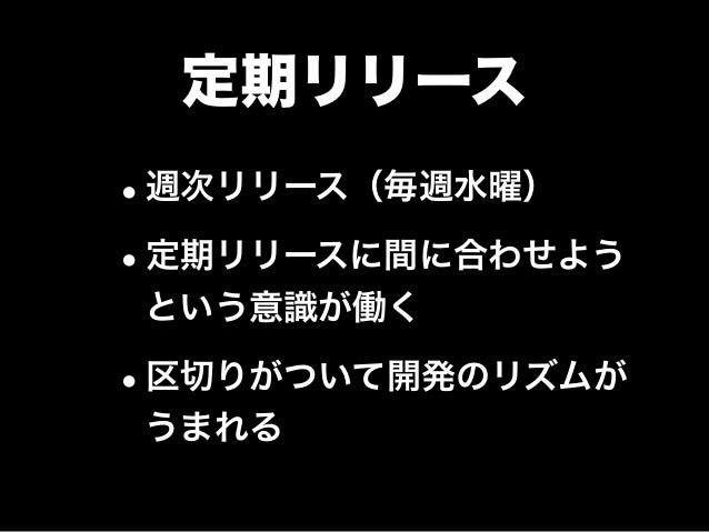 describe-pull-request.rb 近日公開予定