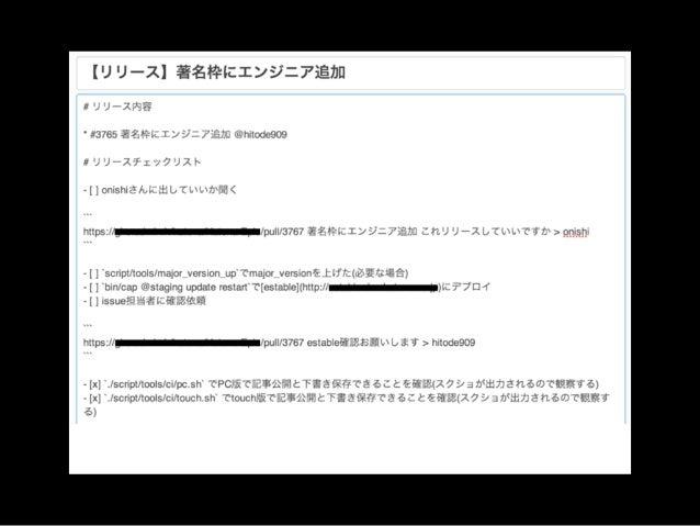 devhost routing •reverse proxy (nginx) の設 定に一々 push したくない •nginx + lua で動的ルーティン グ •ngx_lua モジュール