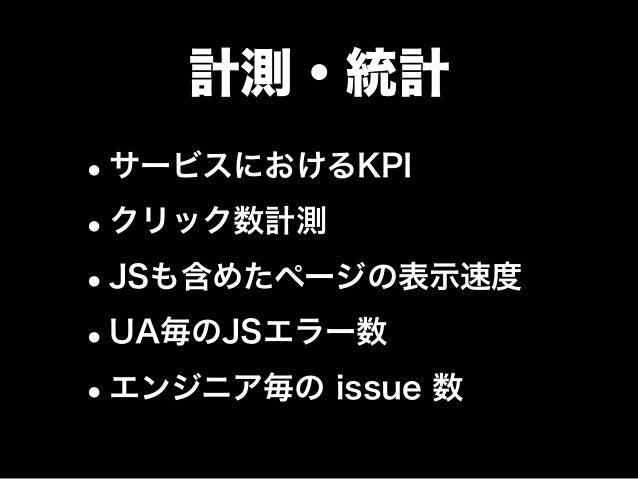 人材募集 •安心して開発できる環境で一緒に ブログを作りましょう! www.hatena.ne.jp/company/staff