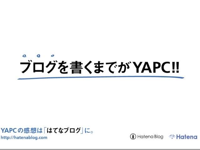 Hatena blogdevelopmentflow