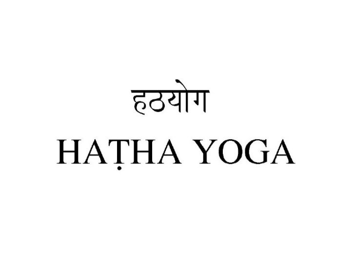 Hatha Yoga Bhandas And Mudras