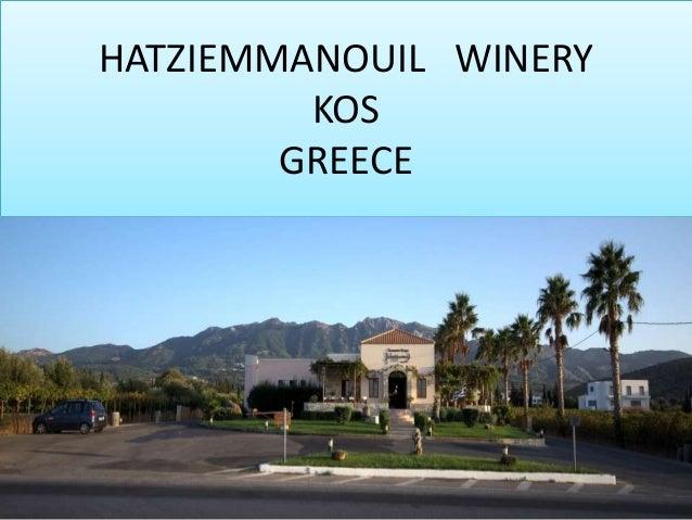 HATZIEMMANOUIL WINERY KOS GREECE