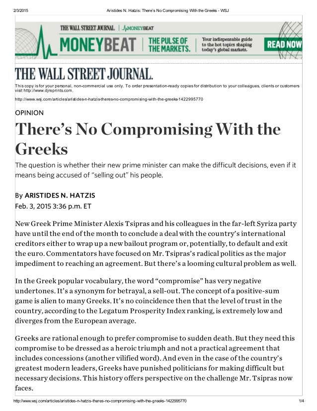 Theres No Compromising With The Greeks
