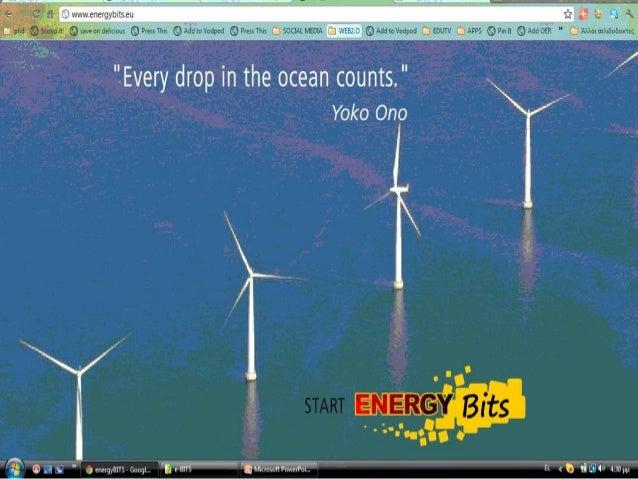 www.energybits.eu 27 ντοκυμαντέρ Εκπαιδευτικό παιχνίδι Διαδραστικό ντοκυμαντέρ Διαγωνισμός video