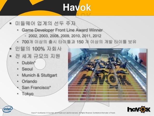 [KGC2013] dynamic and realistic game development using Havok Middlewares Slide 3