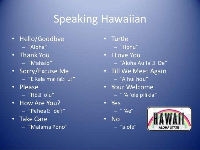 1000  ideas about Hawaii Language on Pinterest