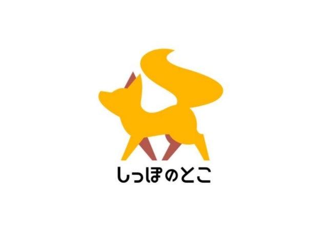尾野政樹 ゲームとか作ったりしてます。  趣味  ↑こういう発言 (@tail_yで見れます)