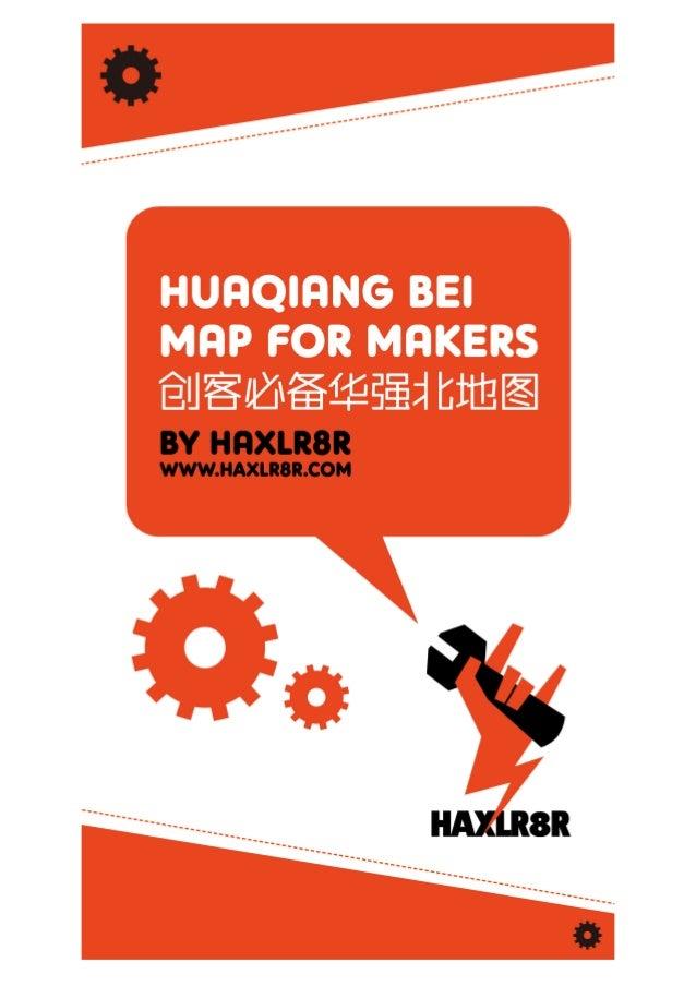 Hua Qiang Bei Map