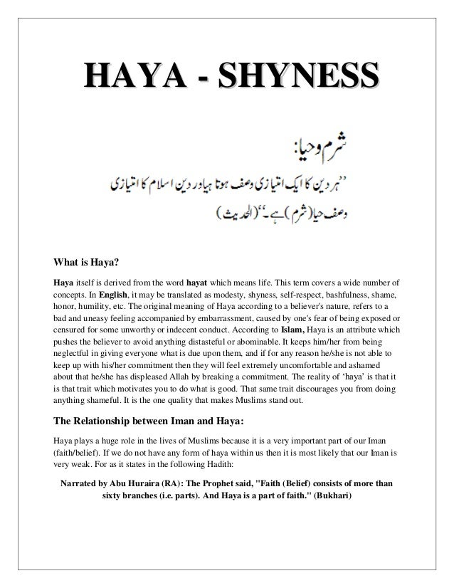 haya respect Haya bar-noy [ mhs, edd ] in a village and a kibbutz whose communal life style taught her tolerance and respect for the view of others dr haya's sex love & you online program is all about this early basic education she mentioned earlier.
