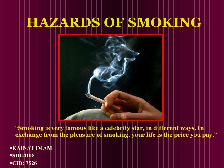 no smoking short essay Today i'm going to talk to you about why you should never start smoking smoking: persuasive essay on why you shouldn't smoke short-cuts help browse essays.