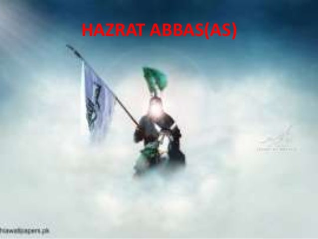 HAZRAT ABBAS(AS)