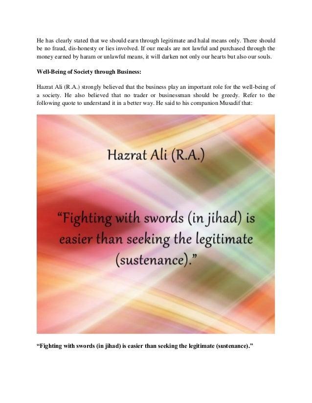 Hazrat ali quotes about business