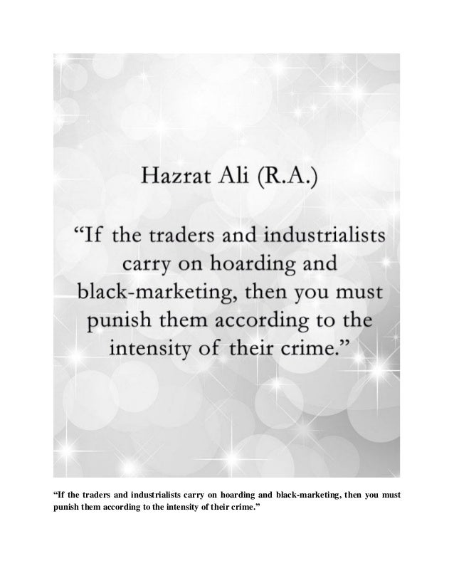 hazrat ali quotes about business