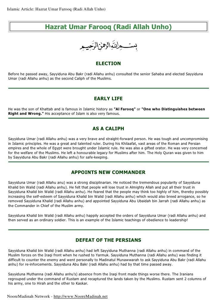 Islamic Article: Hazrat Umar Farooq (Radi Allah Unho)                     Hazrat Umar Farooq (Radi Allah Unho)            ...