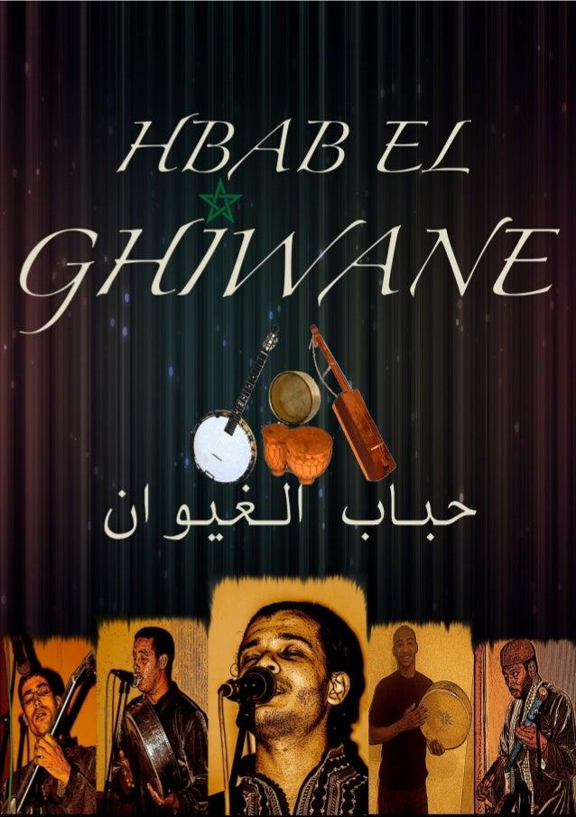 - Hbab El Ghiwane  -