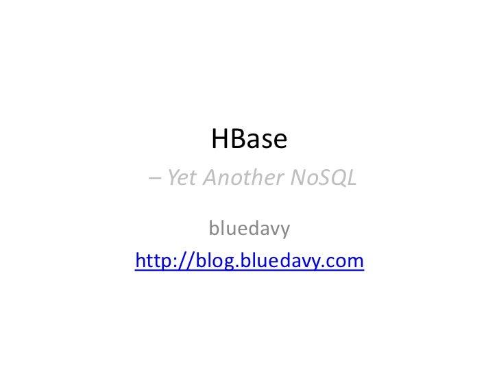 菜鸟看Hbase
