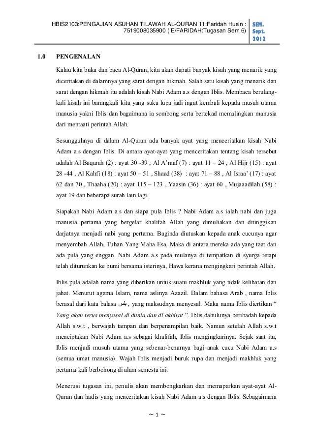 HBIS2103:PENGAJIAN ASUHAN TILAWAH AL-QURAN 11:Faridah Husin :                   SEM.                           75190080359...