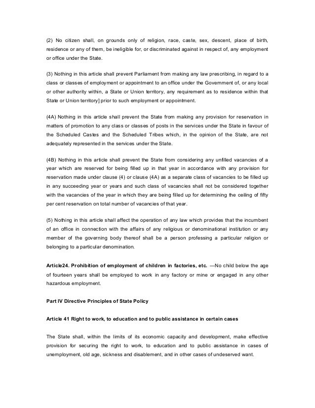 hr labour laws 10