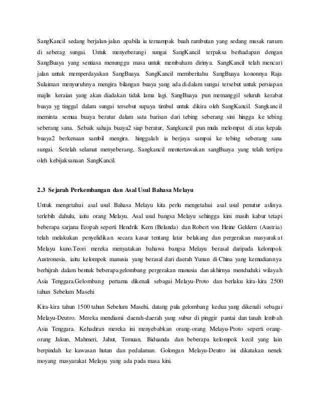Catatan Intan: Analisis Puisi W.S. Rendra