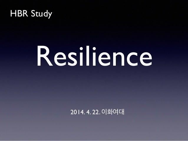 HBR Study 2014. 4. 22. 이화여대 Resilience