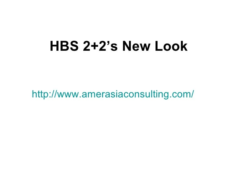 HBS 2+2's New Lookhttp://www.amerasiaconsulting.com/