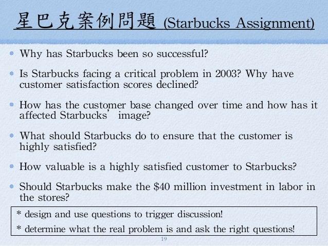 copierslets ga   Starbucks harvard business case study Pinterest