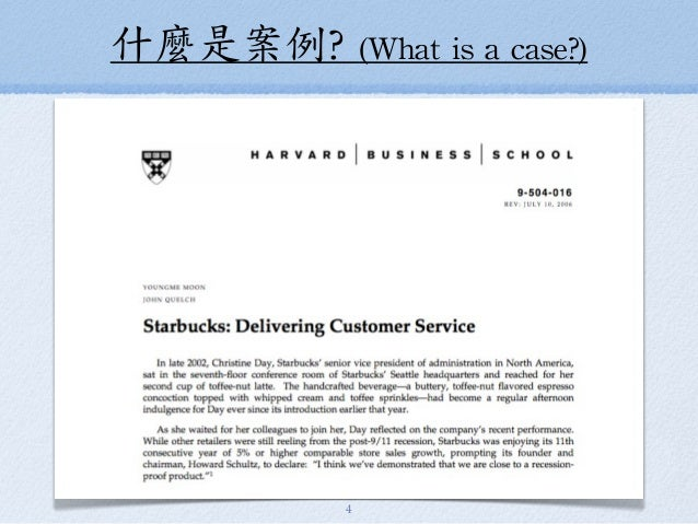 investigation harvard business school case study starbucks An analysis of starbucks' failed venture in israel provides a cautionary tale of  emotionally driven decisions  wal-mart stores, inc harvard business school  case 9-794-024,  attribution: an investigation of patterns of managerial sense.