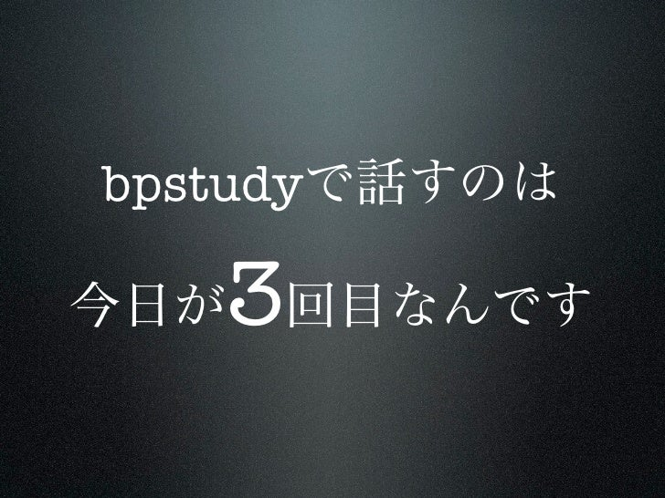 Drbd replication study