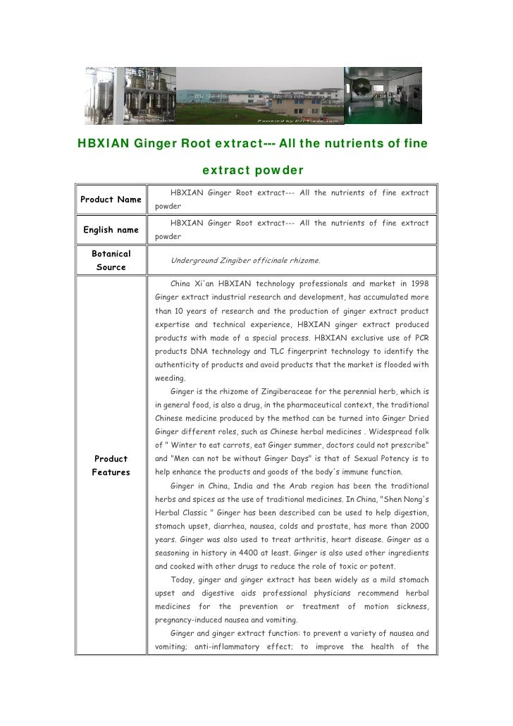 HBXIAN Ginger Root extract--- All the nutrients of fine                              extract powder                    HBX...