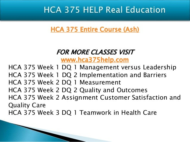 """hca teamwork Teachers are also encouraged to """"jump start"""" the child's mind by providing fun and engaging activities but then step-back and allow the child to explore, problem solve, and discover on their own most importantly, hca teaches children how to respect themselves and others friendship, teamwork, and appropriate conflict."""