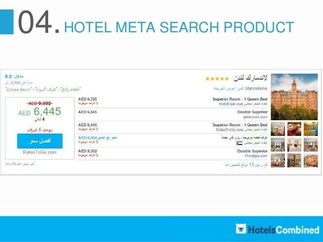 Hotelscombined Affiliate Program