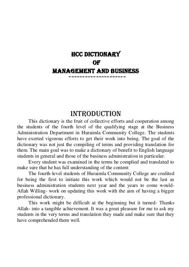 HCC DictionaryofManagement and Business---------------------IntroductionThis dictionary is the fruit of collective efforts...