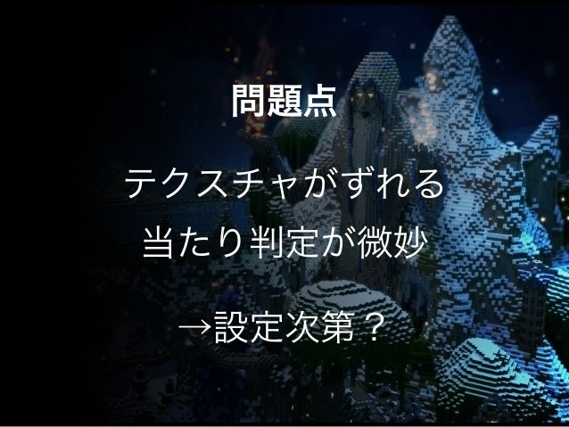HCCC 「学生作品展示会」校舎を再現したFPSの制作!!!
