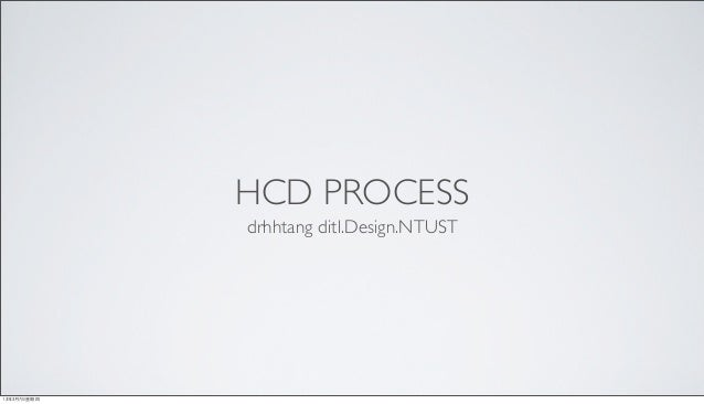 HCD PROCESS              drhhtang ditl.Design.NTUST13年3月7⽇日星期四