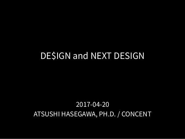 DE$IGN and NEXT DESIGN Slide 1