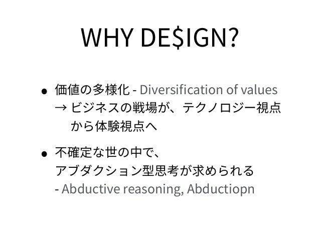 DE$IGN and NEXT DESIGN Slide 2