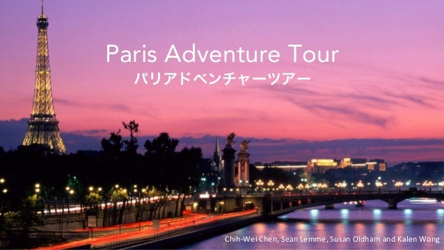 Paris Adventure Tour パリアドベンチャーツアー Chih-‐Wei  Chen,  Sean  Lemme,  Susan  Oldham  and  Kalen  Wong