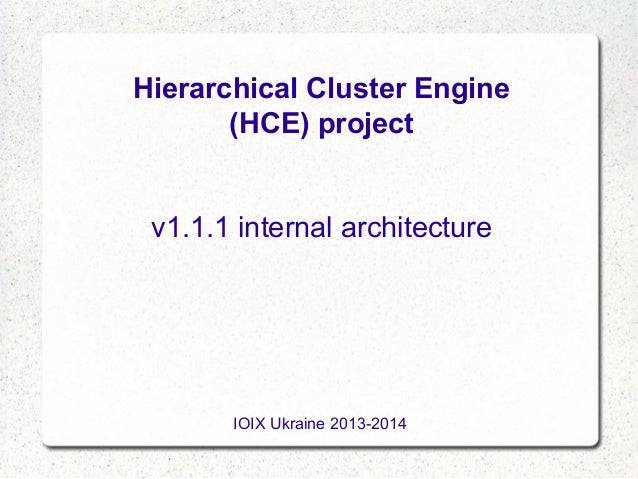 Hierarchical Cluster Engine (HCE) project v1.1.1 internal architecture  IOIX Ukraine 2013-2014