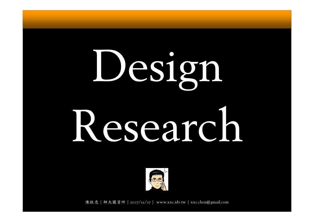 hci design research