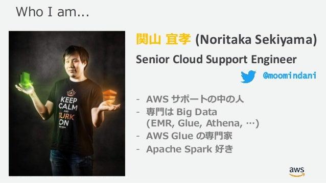Hadoop/Spark で Amazon S3 を徹底的に使いこなすワザ (Hadoop / Spark Conference Japan 2019) Slide 2