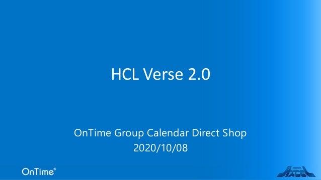 OnTime Group Calendar Direct Shop 2020/10/08 HCL Verse 2.0