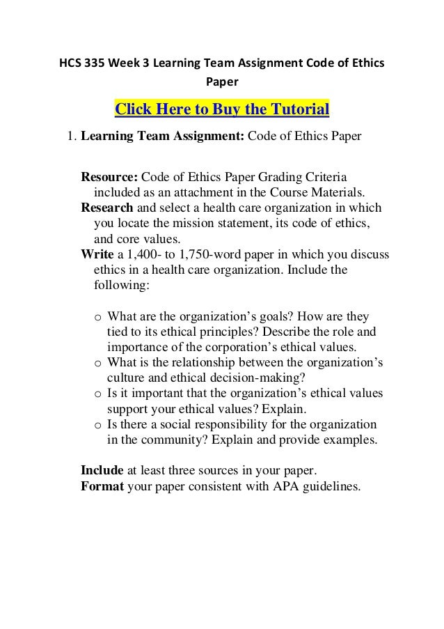 Is it ethical to buy term papers online