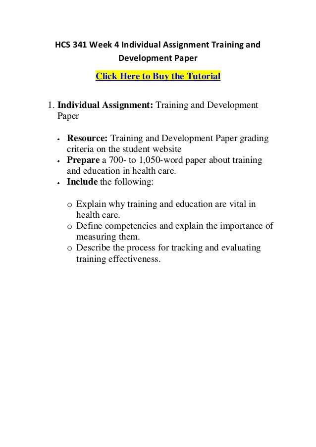 hcs 341 training and development Axel f keppke hcs-d icd-10 8905 deep  revenue code management, scheduling, staff development & training  phone: (419) 341-0994 fax.